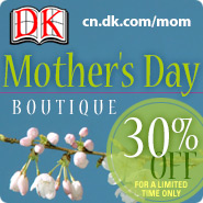 DK Canada Mother's Day Ideas