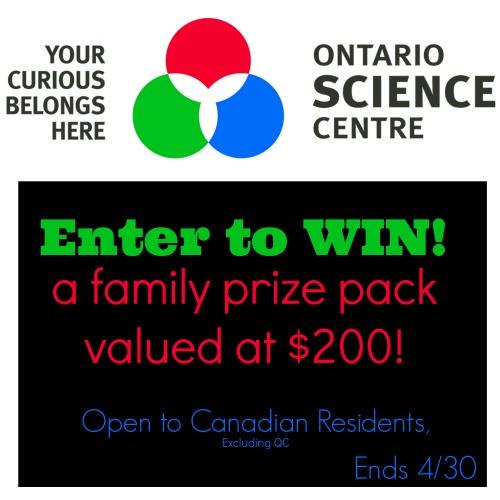 ontario science centre giveaway
